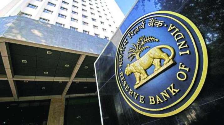 RBI policy meet this week- India TV Paisa