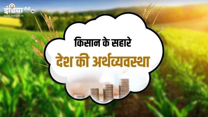 कोरोना संकट के बीच भी...- India TV Paisa