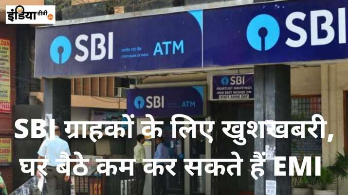 Sbi Bank launches new loan emi scheme Portal for customers- India TV Paisa