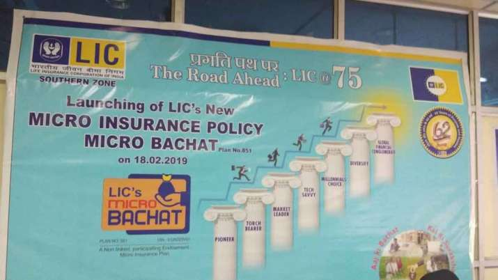 LIC Micro Bachat scheme is very beneficial- India TV Paisa
