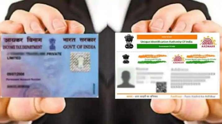 Aadhaar card name change, pan card name change, uidai , how to change name on aadhaar, aadhaar card- India TV Paisa