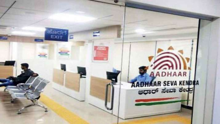 You can locate your nearest Aadhaar Kendra by simply dialing 1947 from your mobile or landline- India TV Paisa
