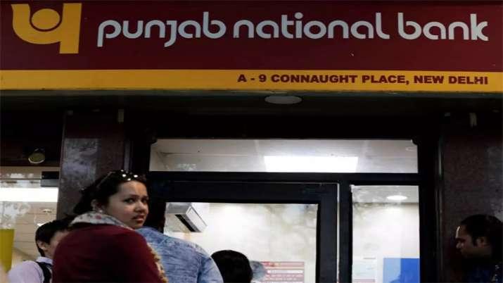 PNB cash OTP based cash withdrawal faciltiy from 1st december 2020- India TV Paisa