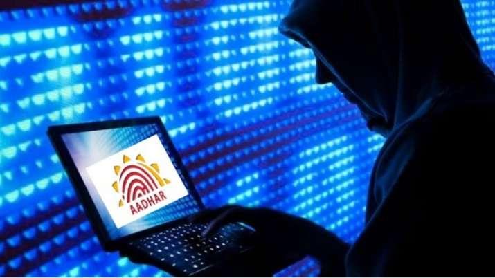 How to check aadhaar card misuse, aadhaar latest news - India TV Paisa