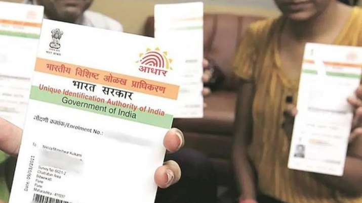 Aadhaar card missuse avoid by doing this- India TV Paisa