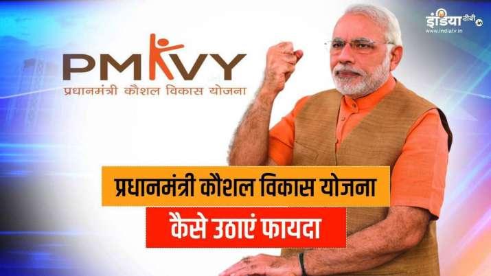 PMKVY- India TV Paisa