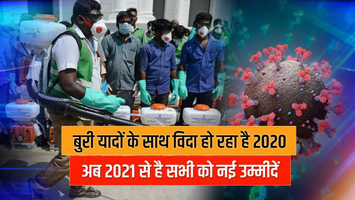 big incidents market crisis bad good memories throwback list of year 2020- India TV Paisa