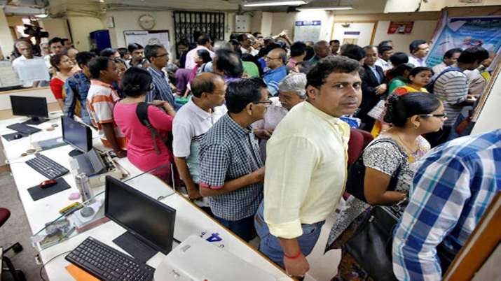 RTGS money transfer service to be operational 24X7 from Monday- India TV Paisa
