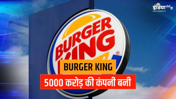 Burger King makes strong debut, share prices and market cap nearly double on listing- India TV Paisa