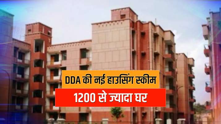 DDA approves launching of new housing scheme in 2021 with 1,210 flats- India TV Paisa