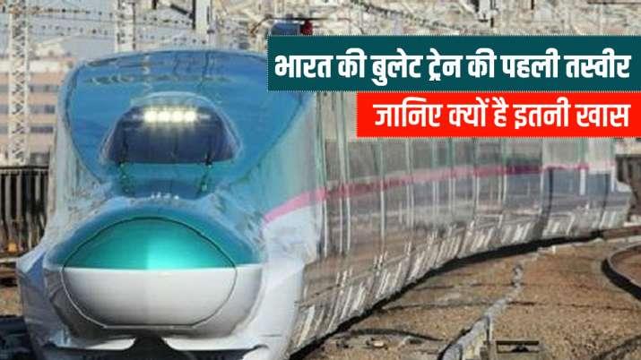 Bullet Train- India TV Paisa