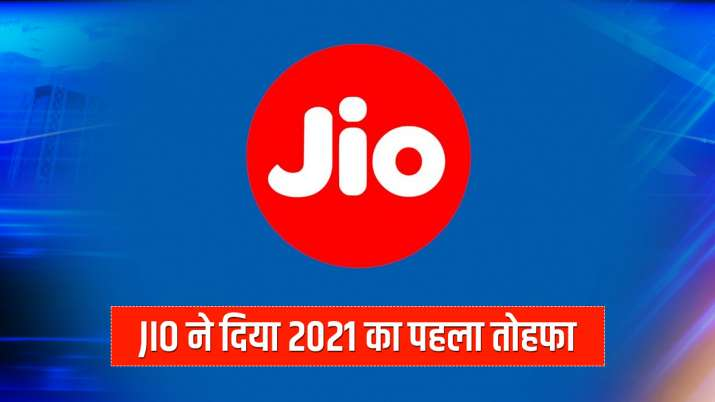 Reliance jio makes all domestic voice calls free from 1st Jan 2021- India TV Paisa