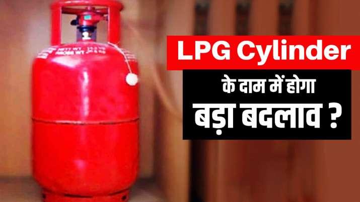 नए साल से पेट्रोल-डीजल की तरह रोज बदलेंगे LPG Cylinder के दाम? जानें इसके बारें में- India TV Paisa