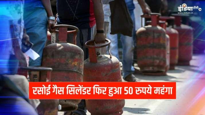 LPG Cylinder price hike again in december 2020- India TV Paisa