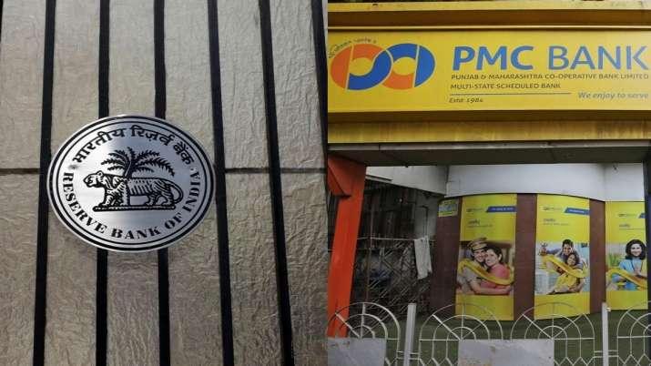 RBI on PMC Bank- India TV Paisa