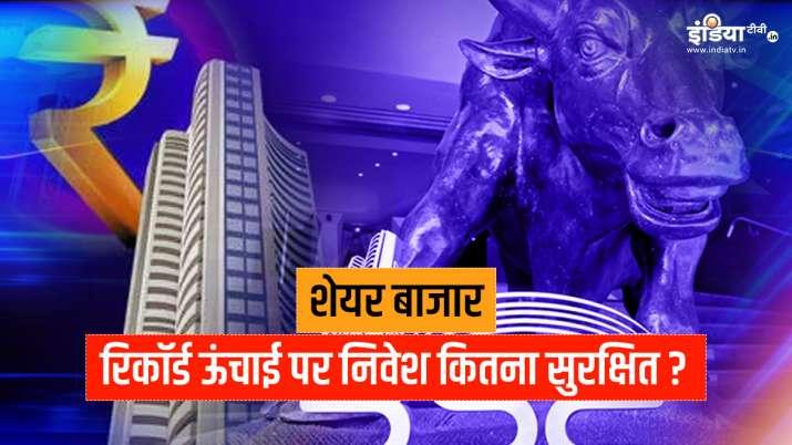 सेंसेक्स और निफ्टी...- India TV Paisa