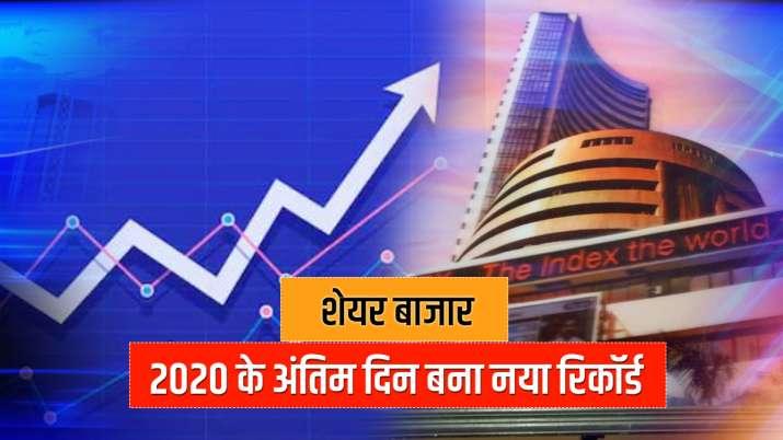 शेयर बाजार नई...- India TV Paisa