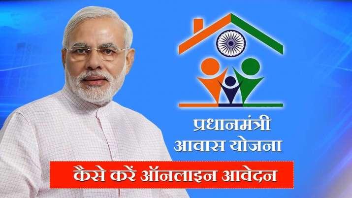 प्रधानमंत्री आवास...- India TV Paisa