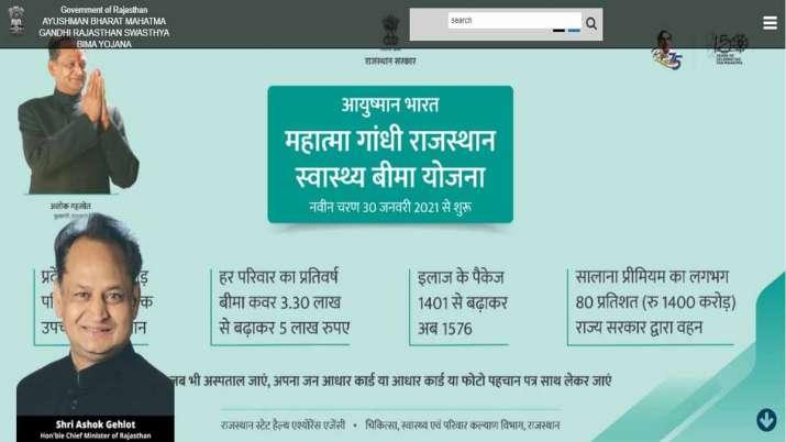 किसी भी अस्पताल में फ्री में कराए 5 लाख रुपए तक का इलाज, ऐसे लें लाभ