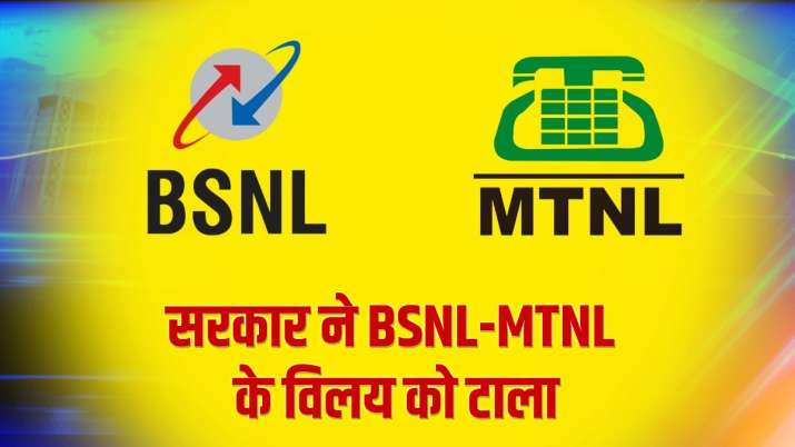 modi govt defers BSNL-MTNL merger; approves BSNL land sale to CBSE - India TV Paisa