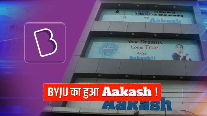 Byju's acquire Aakash Educational Services- India TV Paisa