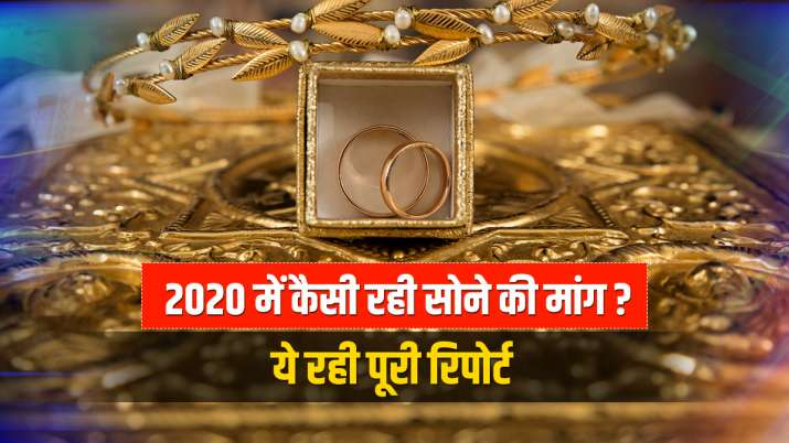 World Gold Demand during 2020, Report by WGC- India TV Paisa