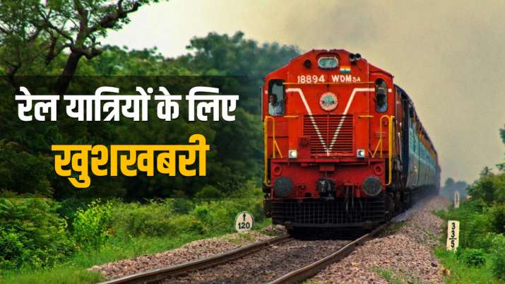 indian railways collaboration with bookbaggage launches app based delivery services see details- India TV Paisa