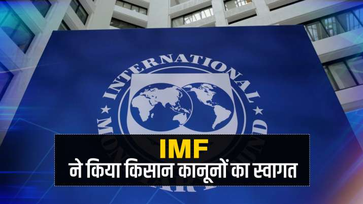 Farm bills have potential to represent significant step forward for agriculture reforms in India:IMF- India TV Paisa