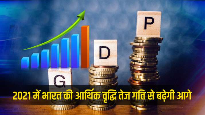 UN expects India's economy to recover by 7.3PC this calendar year- India TV Paisa