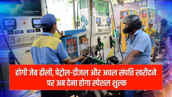 Punjab imposes special infrastructure development fee on fuel, immovable property purchase- India TV Paisa