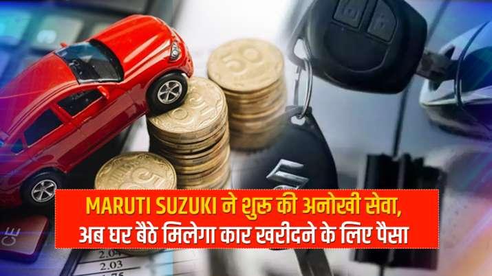 Maruti Suzuki launches online financing platform- India TV Paisa