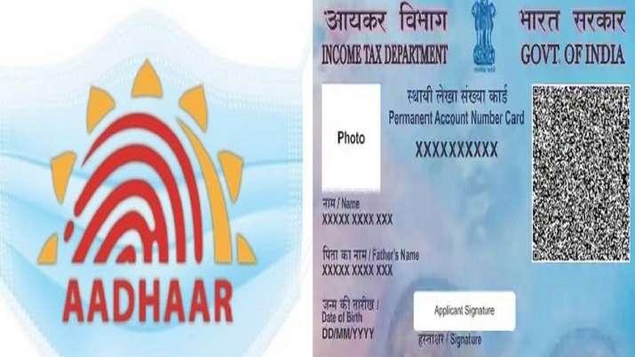 Aadhaar card pan card fraud misuse to get bank loan user alert update UIDAI check details सावधान! कह- India TV Paisa