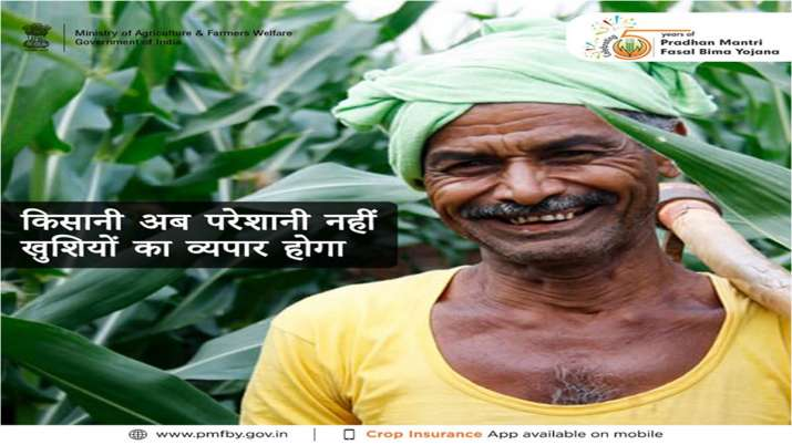 PMFBY completes 5 yrs of operation; govt urges farmers to take benefit of scheme- India TV Paisa