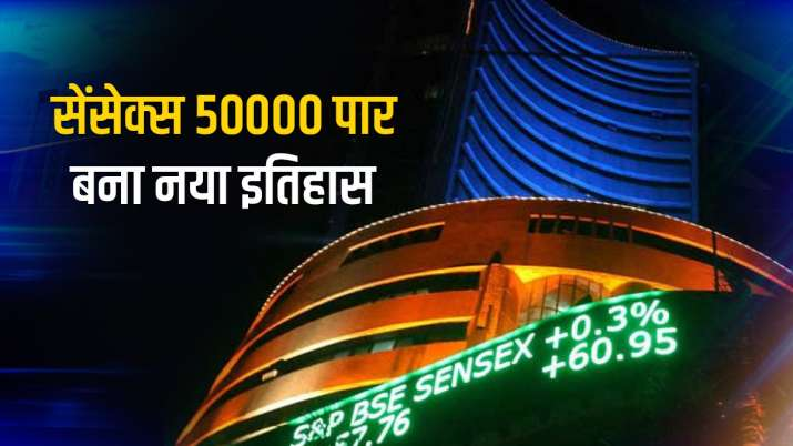 Sensex jumps 230.69 pts to cross 50,000-mark for first time- India TV Paisa
