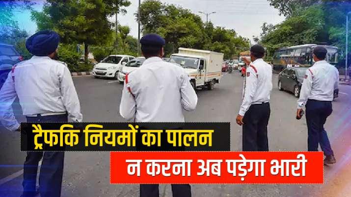 IRDAI group suggests introduction of Traffic Violation Premium- India TV Paisa