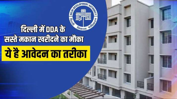 DDA housing scheme registration process- India TV Paisa