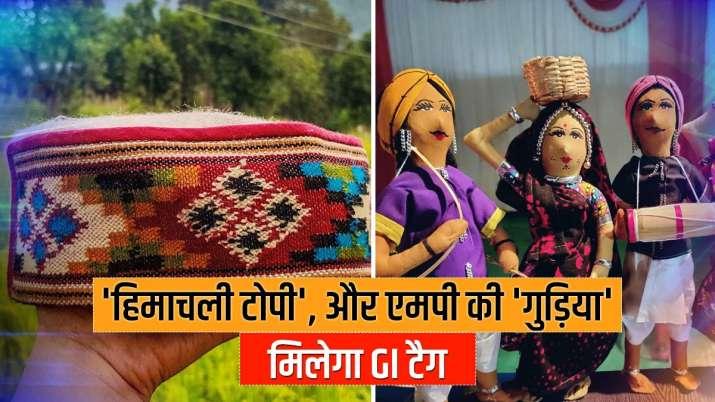 हिमाचली टोपी और एमपी...- India TV Paisa