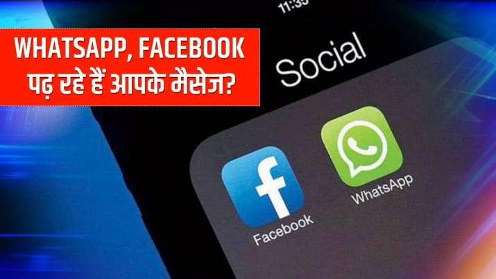 क्या Whatsapp और फेसबुक...- India TV Paisa