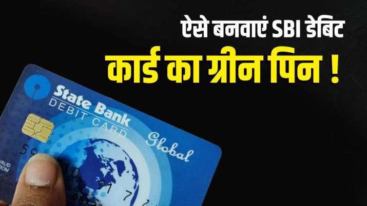 SBI Card- India TV Paisa