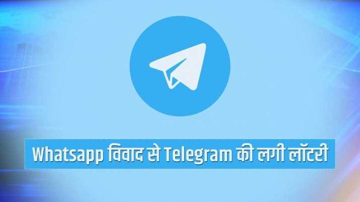 Telegram- India TV Paisa