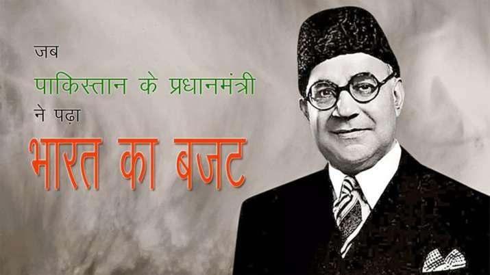 पाकिस्तान के...- India TV Paisa