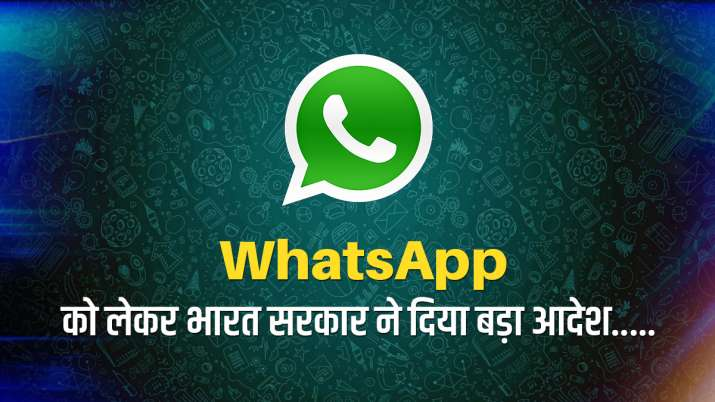 India asks WhatsApp to withdraw changes to privacy policy- India TV Paisa