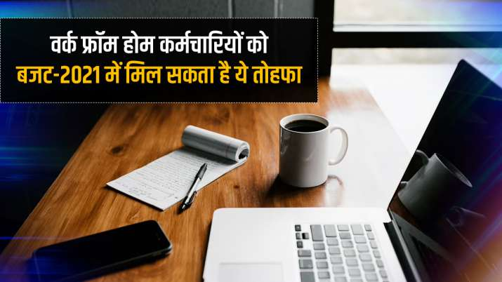 modi government can look to provide income tax rebate for work from home employees check details- India TV Paisa
