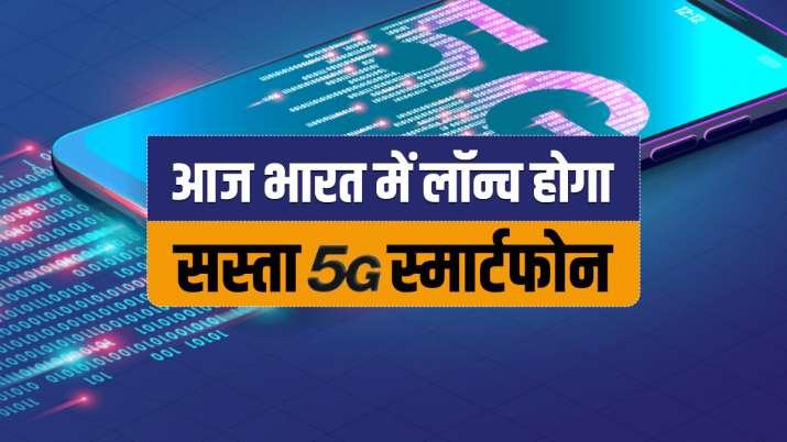 भारत में Realme X7 Pro 5G, Realme X7...- India TV Paisa