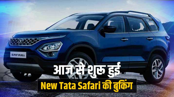 Tata Safari bookings officially open from today, launch on February 22- India TV Paisa