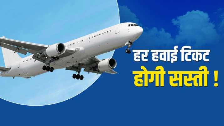 खुशखबरी: बिना सामान...- India TV Paisa