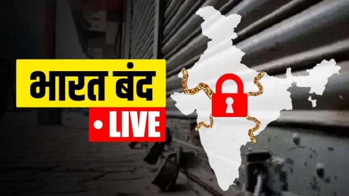 Bharat Bandh LIVE: महंगे तेल और...- India TV Paisa