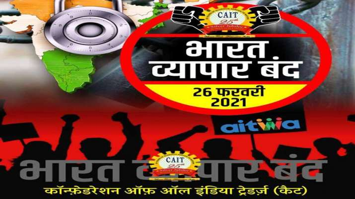 bharat bandh 26 february hindi news protest against rising fuels prices e way bills and gst check de- India TV Paisa