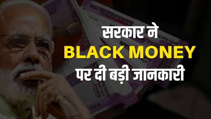 Balack Money: I-T deptt issues notices in 475 cases for undisclosed assets of Rs 14,300 cr- India TV Paisa