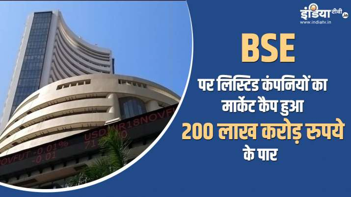 BSE Listed companies market cap exceeds 200 lakh crores- India TV Paisa